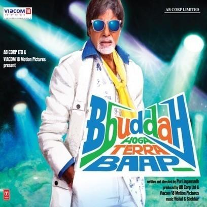 Jo Bole So Nihaal 2 movie full hd 1080p free download