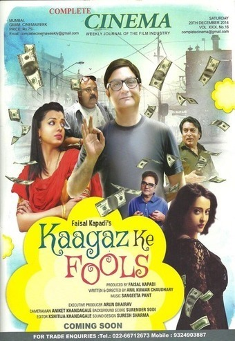 Mr. MBA In Hindi 2015 Moviesgolkes