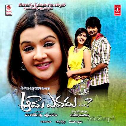 The Kahche Rishtey 2012 Movie Download Kickass Torrent
