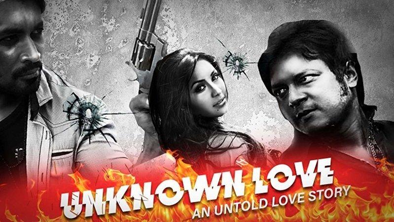 download the movie Kya Karein Kya Na Karein-K3nk