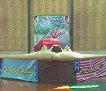 #Iran seizes 'another foreign' spy #drone | From Tahrir Square | Scoop.it