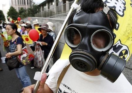 Manifestations antinucléaires au Japon, six mois après Fukushima | LExpress.fr | Japon : séisme, tsunami & conséquences | Scoop.it