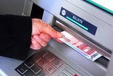 L'e-retrait, le nouveau service bancaire du groupe CIC-Crédit Mutuel - Bankeo.info | Banking The Future | Scoop.it