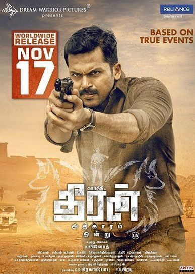 Terror Strike 2 full movie in hindi dubbed 1080p torrent