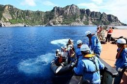 Japan Plans to Buy Islands  in Dispute | Carolyn Thompson | Scoop.it