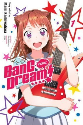 BanG Dream,indonesia,malaysia,philippines,Shogaku' in Anime