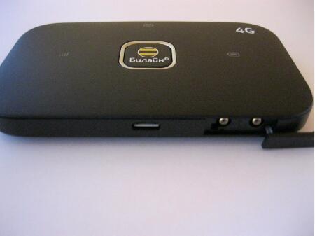 Huawei 4G Mobile Router E5573 Beeline | Mobile