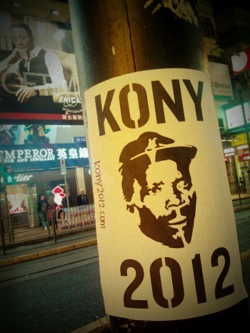 KONY 2012 At UT: Too Late and Ineffective | Kony 2012 case study | Scoop.it