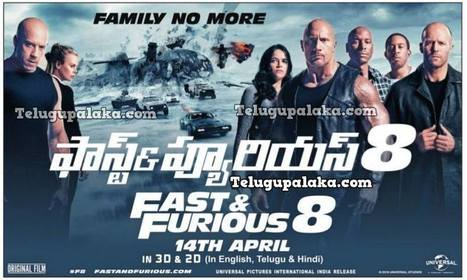 Fast And Furious 8 (English) movie free download utorrent