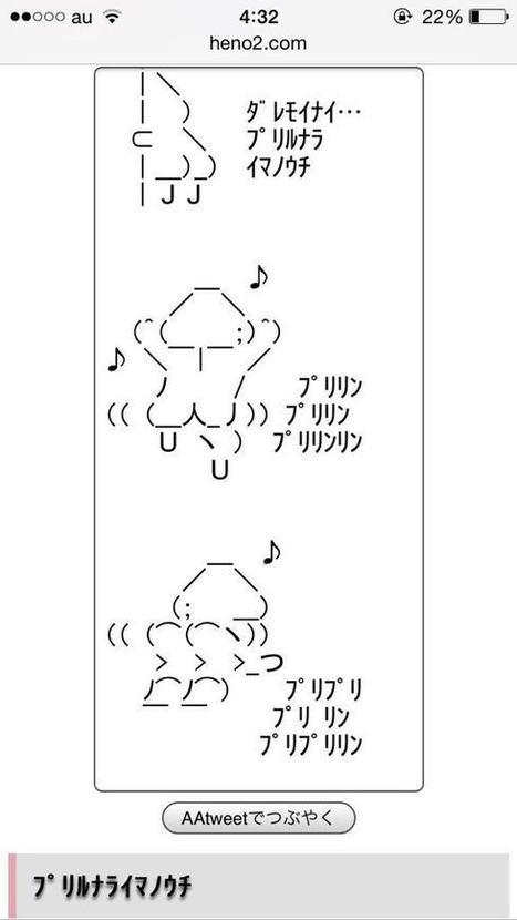 1041uuu on Twitter | ASCII Art | Scoop.it