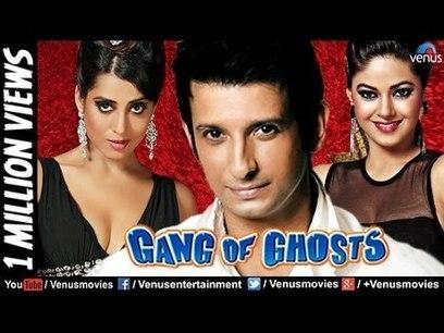 Anmol Bhaiya 2012 Movie