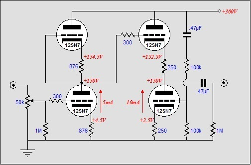 new tube circuit  the aikido amplifier