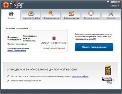 Dll files fixer online dating