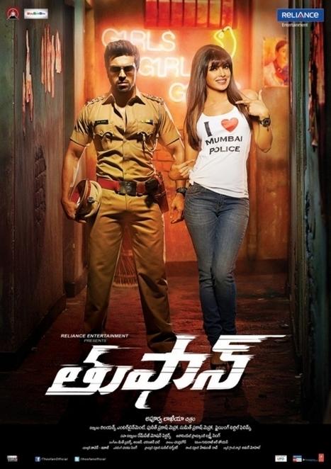 Matru Ki Bijlee Ka Mandola 2012 full movie in hindi dubbed download free