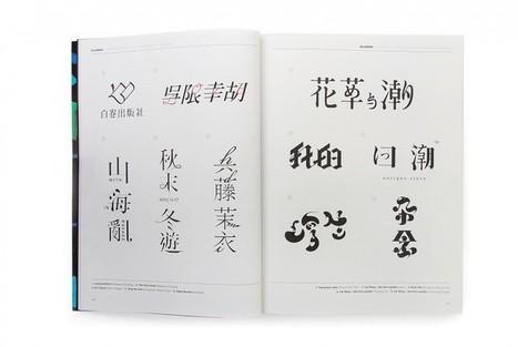 HANZI • KANJI • HANJA   Website Typography   Scoop.it