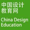 design education cn