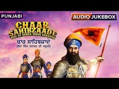 download Chaar Sahibzaade - Rise of Banda Singh Bahadur movies dubbed in hindi for free