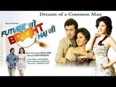 the Common Man full movie in hindi free download