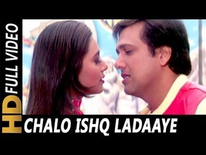 chalo ishq ladaaye full movie download 720p