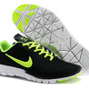 Cheap Nike Free 5.0,Nike Air Max Shoes For Sale on Freerun50sneakers.org