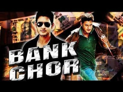 Bank Chor full movie in hindi