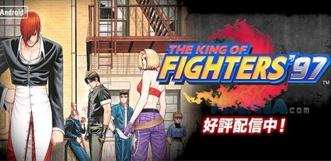 The King Of Fighters 97 1 0 Apk Free Download