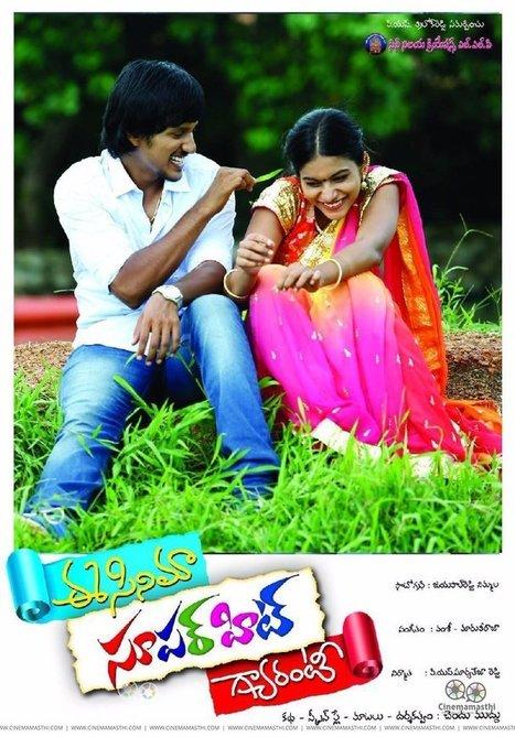 English Babu Desi Mem hindi movie download kickass torrent