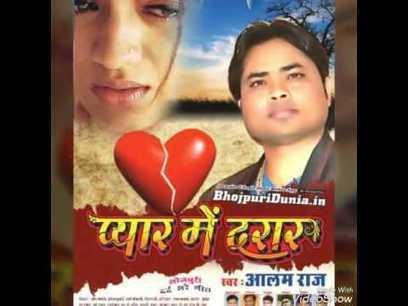 Jo Bole So Nihaal hai full movie mp4 download