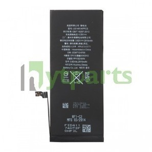New Replacement 2915mA Internal Li-ion Polymer Battery for iPhone 6 Plus | Fixing or DIY our cell phones by ourselves | Scoop.it