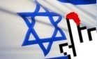 Israël ou la guerre en direct sur YouTube, Twitter et Facebook | Libertés Numériques | Scoop.it