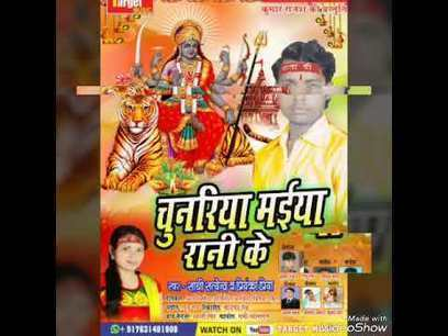 Saiyyan Hamar Full Telugu Movie Free Download