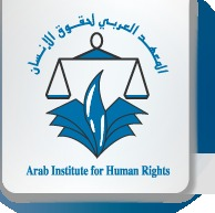 Arab Institute for Human Rights (AIHR)