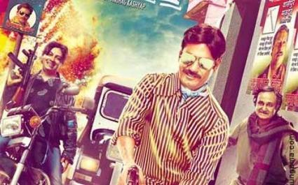 gangs of wasseypur 1 720p download movies ves