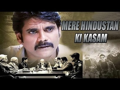 Fauj Mein Mauj Love Telugu Movie Dubbed In Hindi Free Download