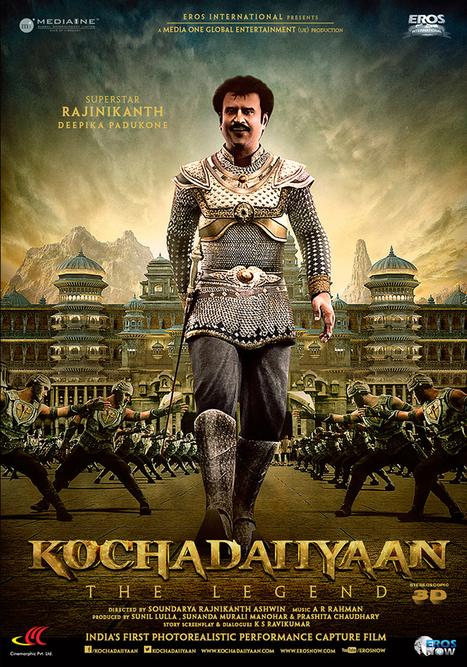 Action Jackson Film: 2014 Bollywood Movie | Entertainment: Bollywood,  Hollywood Movie Trailers,