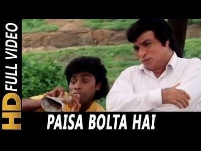 Marathi Movie Ho Sakta Hai Full Hd Download