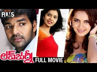torrent telugu movie 2012 julayi free download utorrent