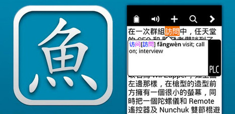Pleco Pasteboard Reader - Easily Read Chinese on your Mobile Device | Chinese | Scoop.it
