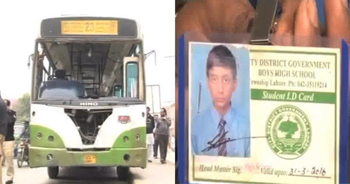 Lahore - 8th Class Student Died In Bus Accident