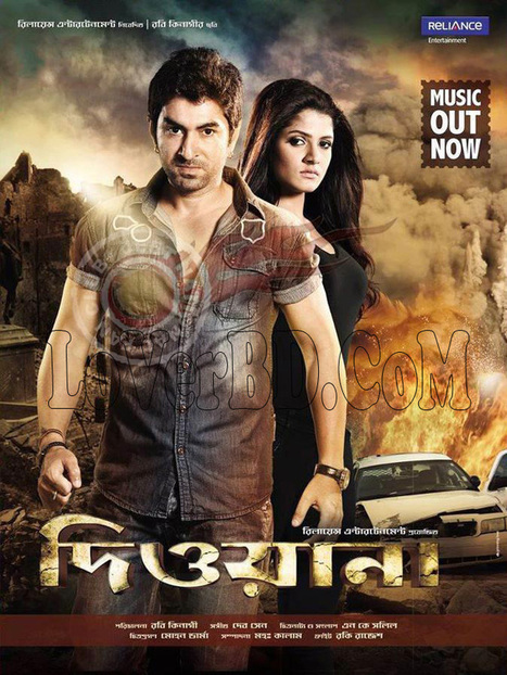 Download Lucchey laffange mp4 movie in hindi