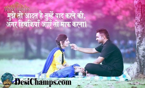 Hindi love shayari images facebook