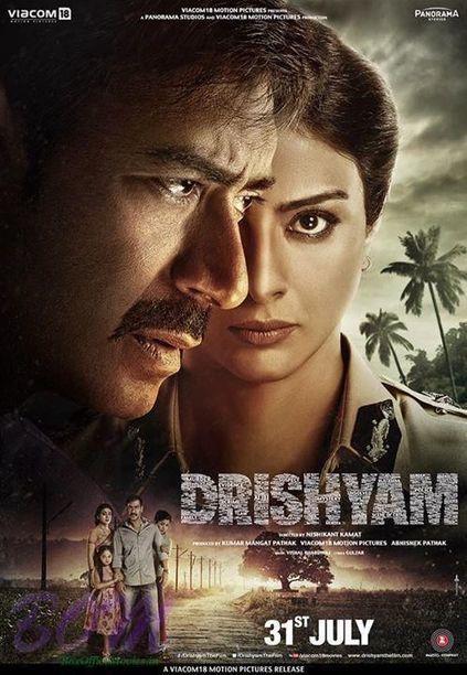 Ssimran in hindi 720p kickass