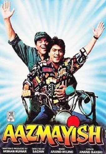 Andaaz Bollywood Movie Download Fightfasr