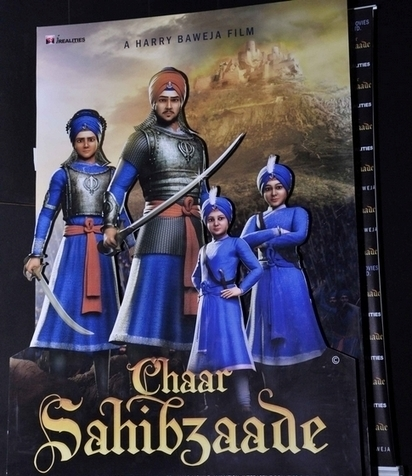 Chaar sahibzaade download full movie in hd pu chaar sahibzaade download full movie in hd fandeluxe Choice Image