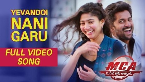 I telugu movie video songs free download bloo i telugu movie video songs free download fandeluxe Gallery