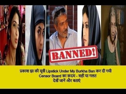 Lipstick Under My Burkha 2 full movie 3gp free download