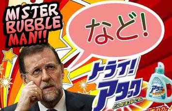 Mariano Rajoy anuncia detergente en Japón para financiar la deuda   Partido Popular, una visión crítica   Scoop.it