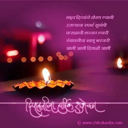 Diwali greetings and images 2014 happy deepava diwali greetings and images 2014 happy deepavali cards top 10 happy diwali 2014 sms best diwali messages and wishes m4hsunfo