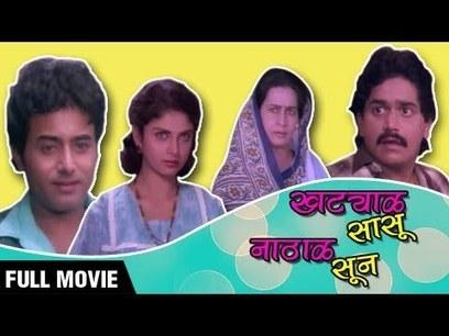 Aashiqui 1990 Hindi Dubbed Movie Mp4