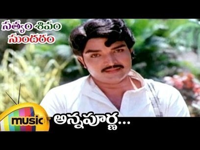 shivam serial mp3 songs download